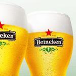HD_Beer